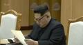 S. Korean envoys meet N. Korean leader