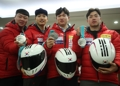 S. Korea's bobsleigh silver medalists