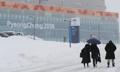 Fortes chutes de neige à PyeongChang