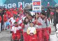 Atletas norcoreanos en PyeongChang