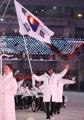 笑顔の韓国選手団
