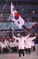 Porte-drapeau sud-coréen