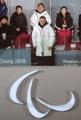 平昌パラ開幕を宣言