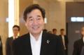 PM à l'aéroport d'Incheon