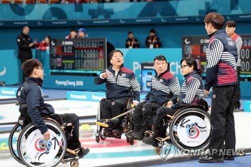"""[패럴림픽] 휠체어 컬링 """"아쉽고 화나지만 동메달로 유종의 미 거두겠다"""""""