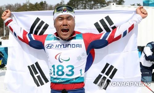 Sin Eui-hyun nommé dans le Top 5 des athlètes des Jeux paralympiques de PyeongChang
