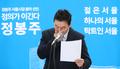 セクハラ疑惑もソウル市長選出馬宣言
