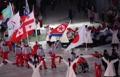 العلم الكوري الشمالي في الحفل الختامي