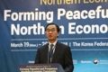 Conference on new northern economic policy