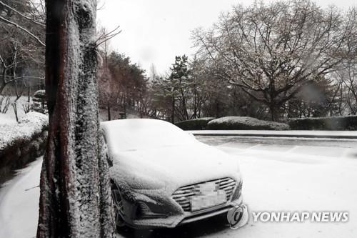 궂은 날씨…부산교육청 학교장 재량 휴업·등교시간 조정