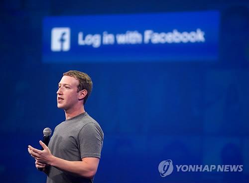 """페이스북이 밝힌 정보유출 전모…""""소셜 로그인 통해 샜다"""""""
