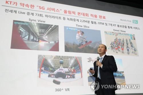 "KT ""이동성·전국망 확보해야 진정한 5G…내년 3월 상용화""(종합)"
