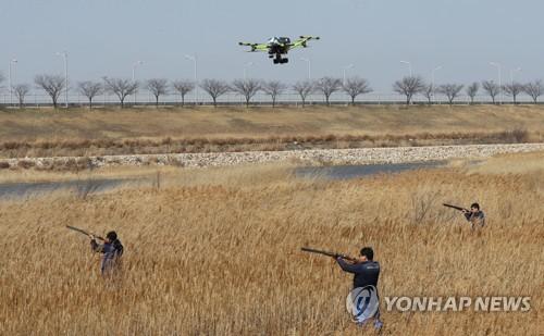 드론으로 '항공기 조류충돌' 막는다…인천공항 국내 첫 시연
