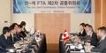 Comité conjoint sur l'ALE Corée-Canada