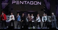 Boys band Pentagon