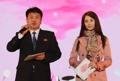 Seohyun avec un présentateur nord-coréen