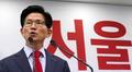 ソウル市長選 最大野党候補に前京畿道知事