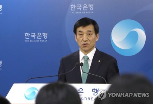 이주열 한은 총재, G20 재무장관·중앙은행 총재 회의 참석