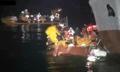 漁船が外国船と衝突 1人死亡・5人不明