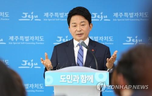 """원희룡 """"제 소속은 제주도민당, 지방선거 꼭 승리하겠다"""""""