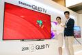 Nouveaux téléviseurs Samsung QLED