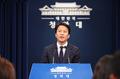 Briefing sur le sommet intercoréen
