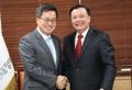 Avec le ministre des Finances vietnamien