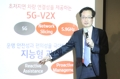KT '자율주행 시장 노린다'…5G 플랫폼 개발 추진