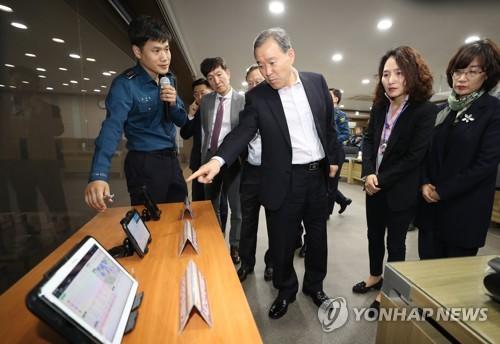 '자치경찰제' 도입 어떻게…자치분권위, 치안현장 탐방