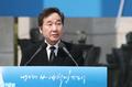 """이총리 """"4·19, 대한민국 장대한 미래 비출 불멸의 횃불"""""""