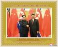 北朝鮮 正恩氏訪中の記念切手発行
