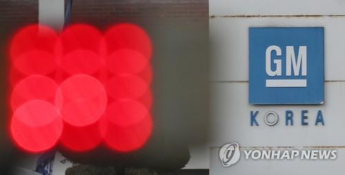 '운명의 날' 하루 앞둔 한국GM, 교섭 재개 못하고 진통