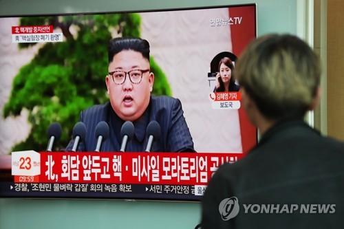 北 핵·미사일 중단 선언, 한국경제 대외 신인도에 '긍정적'