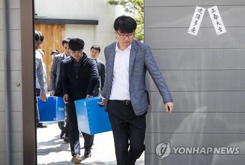 """한진家 명품리스트 '복마전' 되나…관세청 """"증거자료 확보"""""""