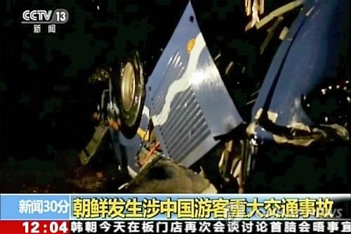 """中 """"북한서 발생한 중국인 교통사고 김정은 직접 위문에 감사"""""""