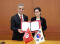 كوريا الجنوبية وتونس توقعان على مذكرة تفاهم