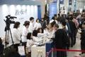 Press center for inter-Korean summit