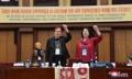 Int'l women's meeting in NK