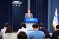 S. Korean, U.S. security chiefs meet