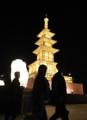 Pagoda lighting