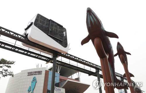 '하늘길 달리며 고래 만나요' 울산 장생포에 모노레일 준공