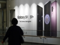 Samsung logs record profit in Q1