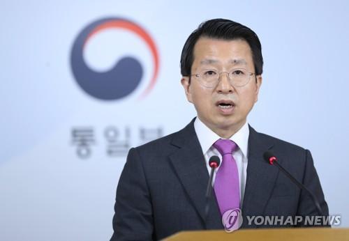 وزارة الوحدة : نسعى إلى إحلال السلام والازدهار المشترك، ونحترم العقوبات