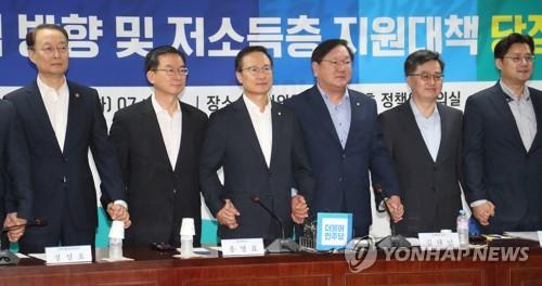所得下位20%への年金支給額引き上げ前倒し 政府・与党決定=韓国