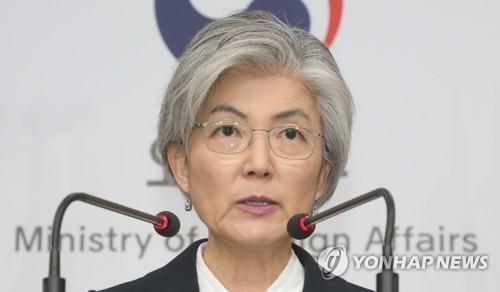 韓国外相 23~25日にダボス会議出席=河野氏とも会談へ