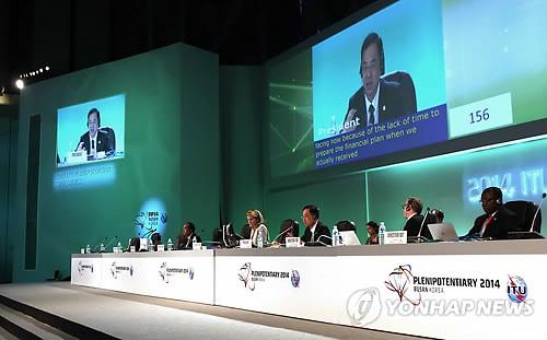 资料图片:电信联盟第19届全权代表大会全体会议现场(韩联社)