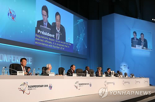 图为10月30日举行的ITU第19届全权代表大会全体会议。(韩联社)