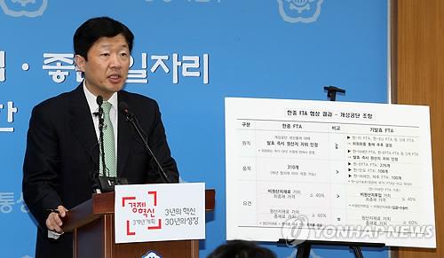 韩中草签FTA 韩获原产资格产品数量创新高