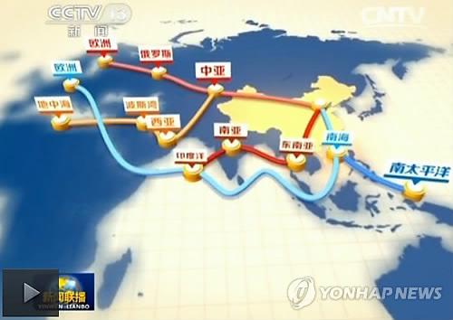 """资料图片:中国""""一带一路""""路线图(韩联社)"""