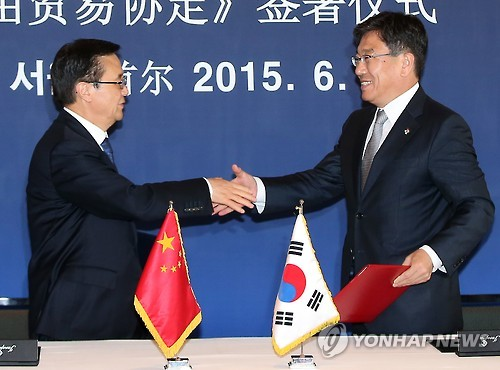 Lead S Korea China Formally Sign Free Trade Agreement